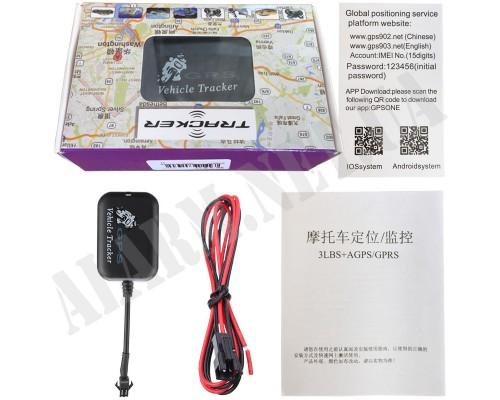GPS Трекер DYEGOO: GT05